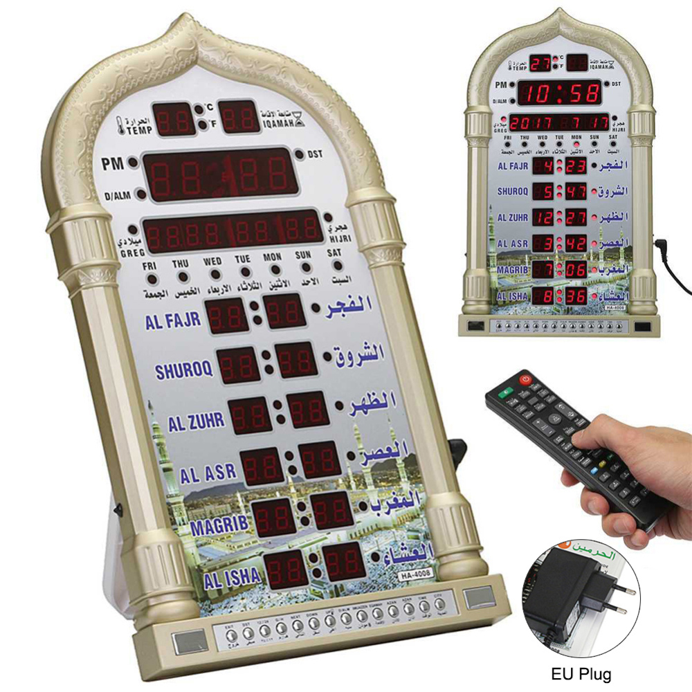 Mosque Azan Calendar Muslim Prayer Wall Clock Alarm Ramadan Home Decor + Remote Control Prayer Clock