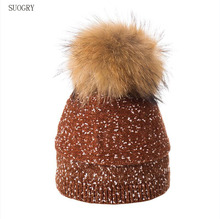 SUOGRY Real Raccoon Fur Pompom Hats For Women Thick Gravity Falls Cap Wool Knitted Caps girl Autumn Winter Beanies Female Hat недорго, оригинальная цена
