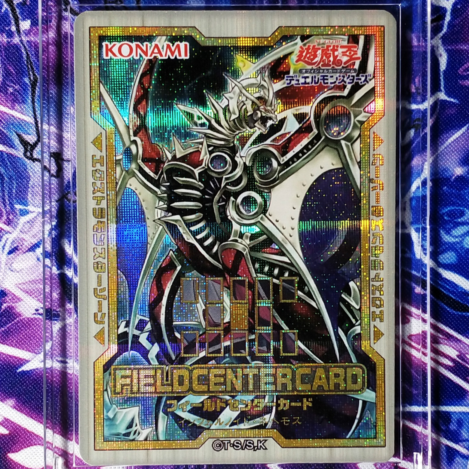 Yu Gi Oh DIY Infernoid Onuncu Colorful Toys Hobbies Hobby Collectibles Game Collection Anime Cards