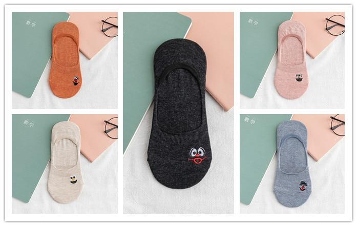 67-5 pairs-1