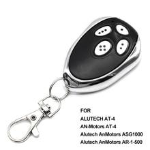 Alutech AN engers AT 4 открывалка для ворот гаража, 10 шт., пульт дистанционного управления, передатчик, код катания, барьер 433,92 МГц