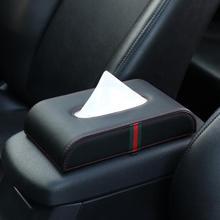 Коробка для салфеток из искусственной кожи, автомобильный держатель для салфеток, коробка для хранения, универсальные аксессуары для автомобильных сидений