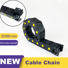 Drag Chain Inside Diameter of 10mm x 20mm Black Plastic Semi Closed Cable Wire Carrier Towline 1m Long for 3D Printer CNC Router Mill Accessories