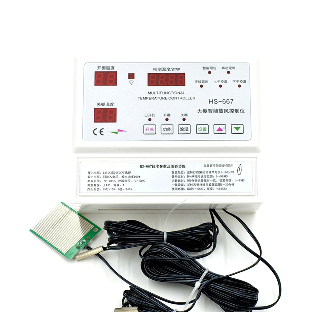 667 Intelligent Greenhouse DC 24V Air Crash Motor Controller Electric Film Temperature Control Instrument
