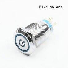 19 мм металлический латунный кнопочный переключатель знак плоского круглого освещения кольцо мгновенный самосброс/самоблокирующийся 1NO 1NC
