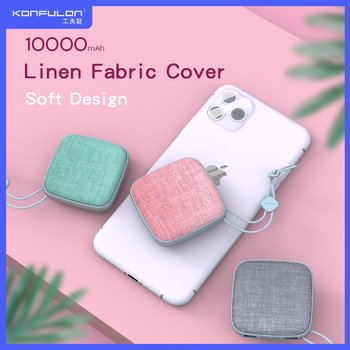 Portable Charger Powerbank 1000mah Slim Power bank Mobile Phone Powerbank High End Mini Fabric Bank Power For iphone 12 /iwatch