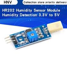 Capteur d'humidité HR202, Module de test d'humidité, détection d'humidité, 3.3 V à 5 V