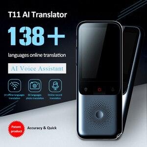 Image 1 - 138 + 언어 번역기 스마트 번역기 실시간 오프라인 스마트 음성 번역기 휴대용 Traduttore 오프라인