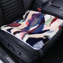 Фото - 1PC Car Warm Seat Cushion Colorful Car Seat Blanket Short Plush Car Seat Cushion Car Wool Seat Mat Pad For Car Seat z seat