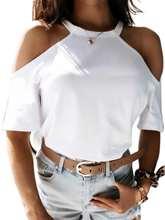 Женская футболка с открытыми плечами и короткими рукавами простой