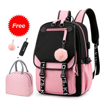 Teen Girl School Backpack with USB Charging Port 15.6 Inch Laptop Bag Water Resistant Nylon School Bookbag New 2021 1