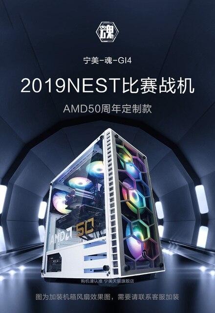 AMD R5 2600/RX580 Highly Compatible E-Sports Game Desktop/DIY Assembly Machine/Home Machine/Desktop Computer GI4