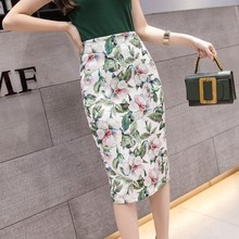 Skirt Women Floral Print Slit Mid-Calf Midi Casual High Waist Pencil Skirts Female Empire Waistline