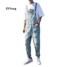 Рваные мужские джинсы комбинезон длина по щиколотку с несколькими