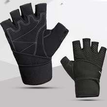1 пара, перчатки с обрезанными пальцами, противоскользящие Спортивные Перчатки для фитнеса G66