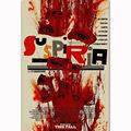F051 Suspiria Luca Guadagnino Horror Remake Film Film Silk Tuch Poster Kunst Schlafzimmer Dekoration