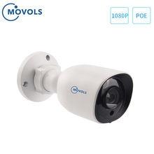 Ip камера видеонаблюдения movols 48 В poe 1080p 2 МП