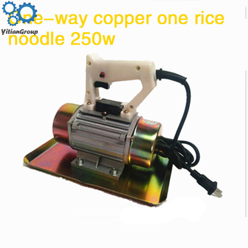 220V 250W small portable concrete trowel/power tool/cement floor paver screeding machine