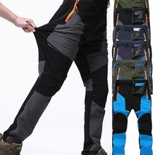 LOFTY STONE Breathable Waterproof Hiking Pants Running Men Summer Thin Elasticity Quick Dry Trousers Outdoor Climbing Pants