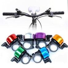 Велосипедный звонок алюминиевый сплав громкий звук руль безопасности металлическое кольцо окружающей среды велосипед велосипедный сигнал руля колокол много цветов