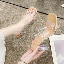 Женские прозрачные шлепанцы; сандалии; Летняя обувь; пикантные женские туфли-лодочки с прозрачным ремешком; Прозрачная женская пляжная обувь на высоком каблуке;# ZB