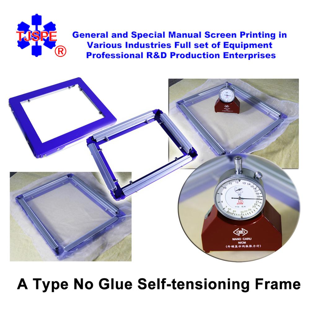 006070 A Type 1723  Small No Glue Self-tensioning Frame Screen Printing Frame