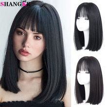 Cabelo de fibra resistente ao calor natural do cinza de brown preto/branco das perucas sintéticas de shangke longo em linha reta com franja