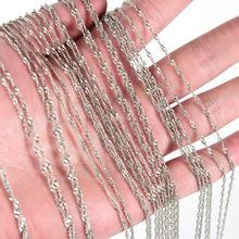 Застежки карабины 12 шт/лот 40 см цепочки в форме водной ряби