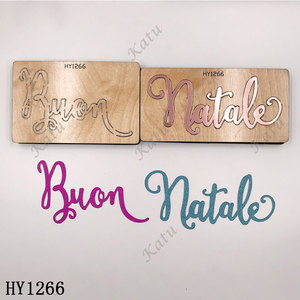 Image 1 - Merry Christmas Letter cutting dies 2019 new die cut &wooden dies Suitable  for common die cutting  machines on the market