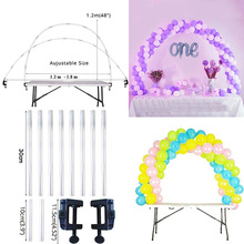 Detachable balloon column wedding arch display stand bracket kit birthday party decoration frame supplies