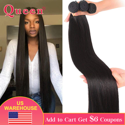 Long Straight Hair Bundles 30 32 40 Inch Human Hair Bundles Straight Peruvian Hair Bundles Remy Hair Extension 1/3/4 PCS QUEEN