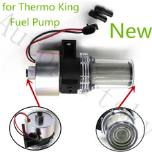 цены 30-01108-03 Fuel Pump Transicold Integral Filter for Thermo King MD/KD/RD/TS/URD 30-01108-02 41-7059 417059 300110803 417059AFP