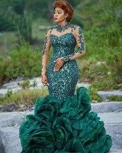 Платье вечернее из органзы с длинным рукавом и блестками