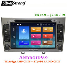 SilverStrong Android DVD del coche para PEUGEOT 308 408 Radio del coche GPS Android dos Din 32GB capacidad 2GB RAM gris negro