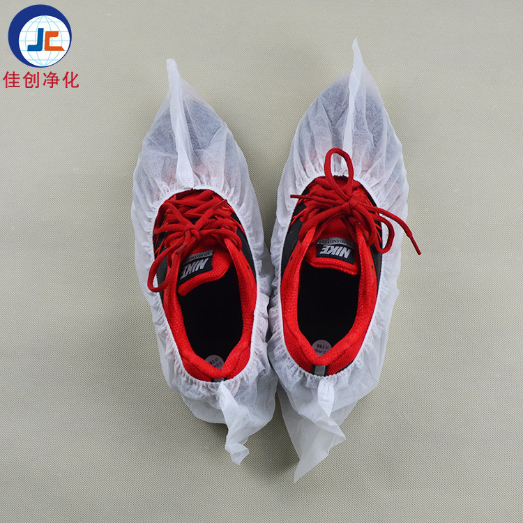 Manufacturers Wholesale Disposable White Shoe Cover Breathable Thick Dust-free Workshop Anti-slip Dustproof Shoe Cover
