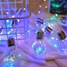 25 м 10 светодиодных лампочек гирлянда праздничное украшение