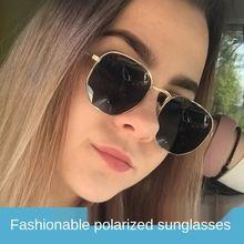 Солнцезащитные очки поляризационные для мужчин и женщин uv 400