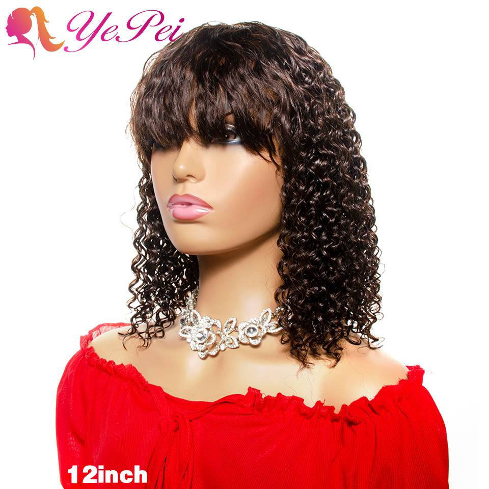 Pixie Cut Wig Brazilian Water Wave Bob Wigs 4# Color Glueless Machine Made Human Hair Full Wigs Remy Yepei Hair