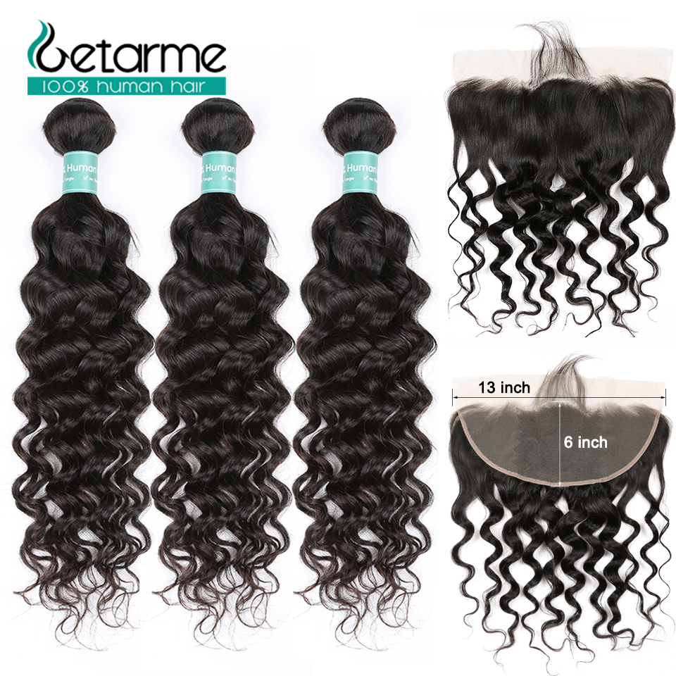 Getarme Brazilian Milan Wave Hair Bundles With Frontal 3 Bundles Human Hair Weave With 13x6 Lace Frontal Closure Remy Low Ratio