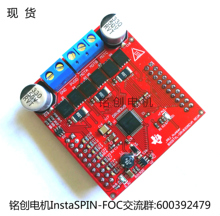 цена на New Version of TI Three-phase Motor Development Driver Board BOOSTXL-DRV8305EVM Evaluation FOC