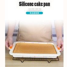 Food grade silicone brownie cake roll baking pan household non-stick silicone cake cake stencil  baking  silicone cake mold genuine baking ingredients crystal bowl cake recipe powder food grade martha phosphorus food additives 1kg