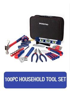 930-工具组套_01
