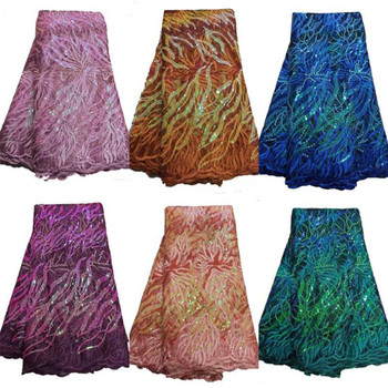 2020 green African Lace Fabric Pink High quality Sequins with Embroidery Nigerian Lace Fabric For Women French Mesh Lace Fabric