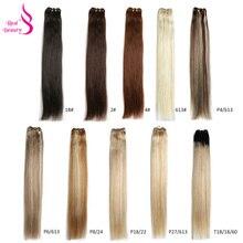 Real Beauty European Straight Hair Weave Bundles 18