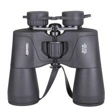 双眼鏡 20 × 50 HD 高品質強力な双眼鏡ローライトナイトビジョンビジョンズーム狩猟旅行赤外線ではない