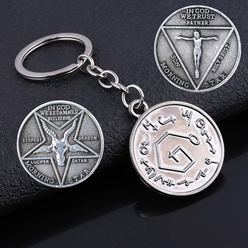 SG Cthulhu Mythos Keychain Lucifer Morning Star Satanic Front Cross Jesu Coin IN GOD WE TRUST FATHER Men Keyring Jewelry Gift