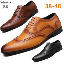 Whoholl Brand 2019 Men Dress Shoes Handmade Brogue Style Paty Leather Wedding Flats Oxfords Formal 38-48