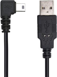 Image 2 - USB A male to Mini USB B 5Pin Male Right Angle Adapter Data Charge Sync Cable for phones MP3 players tablets cameras