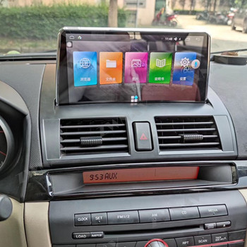 Android 10 PX6 4+64 For Mazda 3 2004 2005 2006 2007-2009 Car GPS Navigation Player Radio Multimedia IPS Screen Head Unit Stereo car gps navigation 10 25 inch ips screen android 8 1 px6 six core for bmw 5 series g30 2018 evo system auto multimedia player