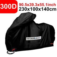230cm 90.5 인치 Universals 300D 비 방수 방수 먼지 UV 태양 눈 오토바이 커버 모터 스쿠터 커버 수호자 D30